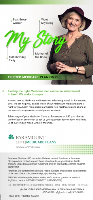 Trusted Medicare. Plan on it