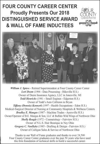 2018 Distinguished Service Award & Wall of Fame Inductees
